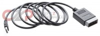 Type2 - Consult Cable  - Product Image